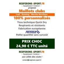 Maillot Pentex